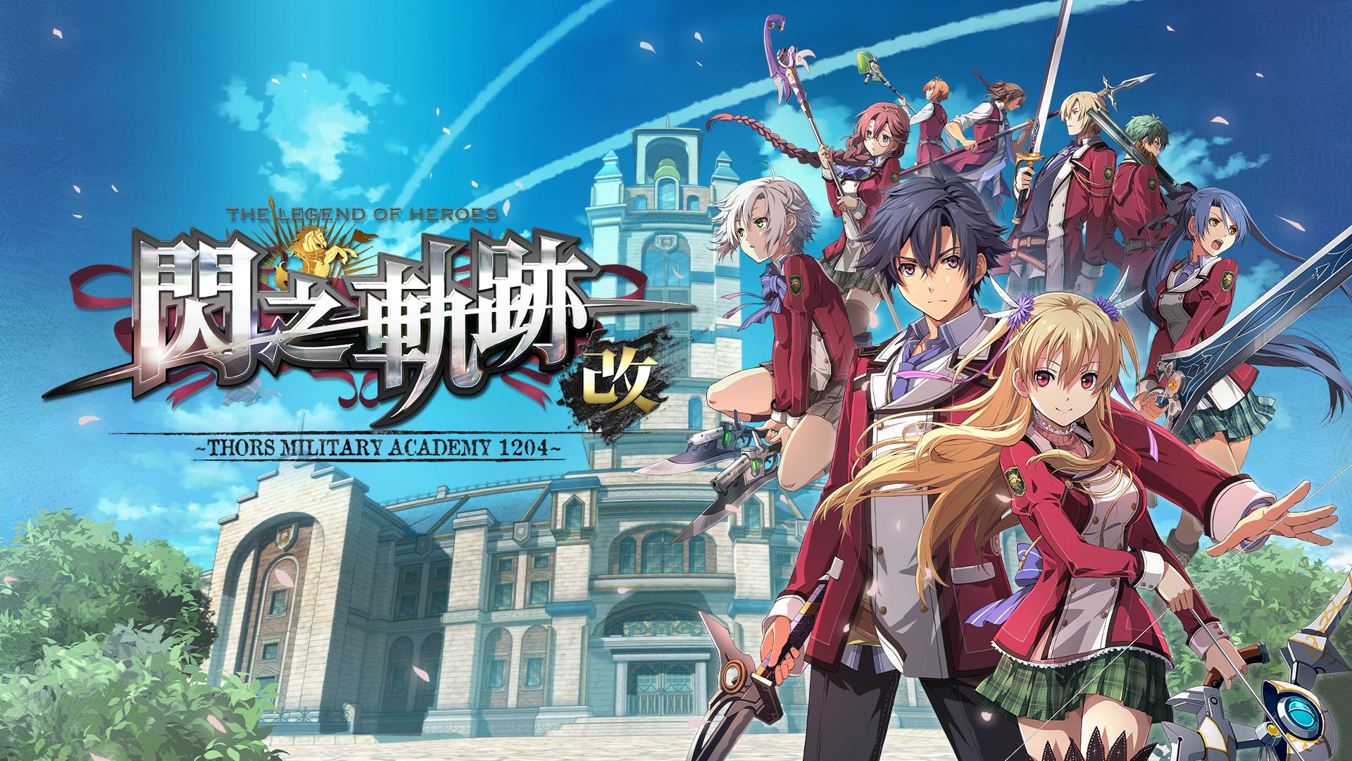 The Legend of Heroes: Sen no Kiseki I KAI -Thors Military Academy 1204-