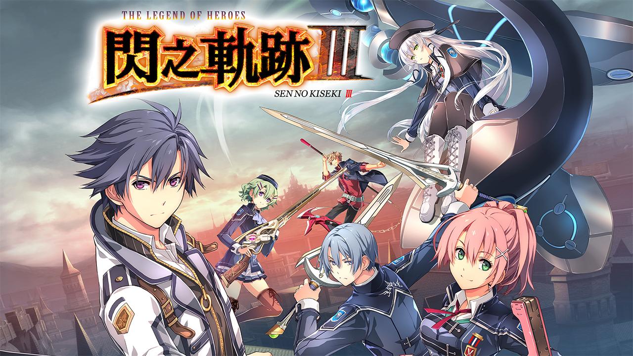 The Legend of Heroes: Sen no Kiseki III