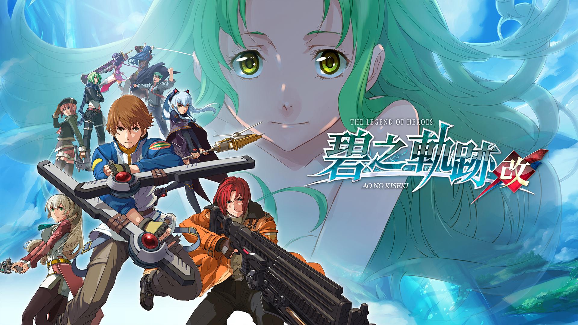 The Legend of Heroes: Ao no Kiseki Kai