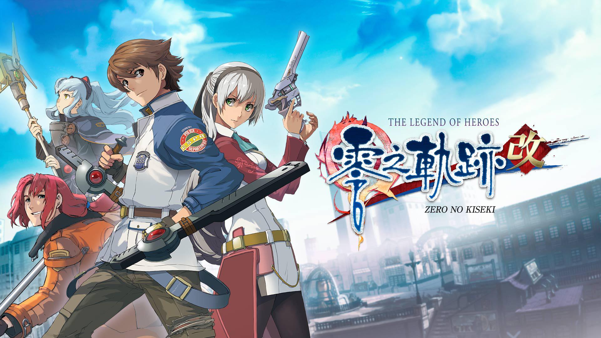 The Legend of Heroes: Zero no Kiseki Kai
